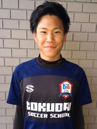 Ryunosuke Ito
